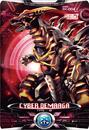 Ultraman X Cyber Demaaga Card