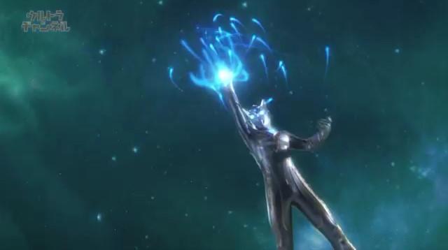 File:Shining Ultraman Zero about to use....jpg