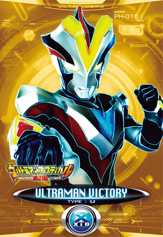 File:Ultraman X Ultraman Victory Card Gold.PNG