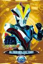 Ultraman X Ultraman Victory Card Gold