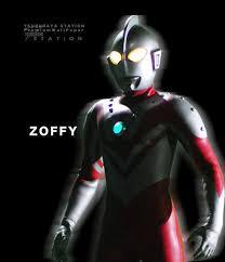 File:Zoffy 10.jpg