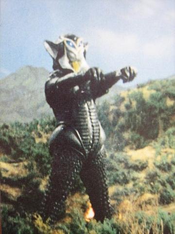 File:Alien Mefilas I.png