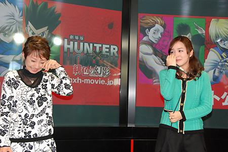 File:Keiko and Megumi.jpg