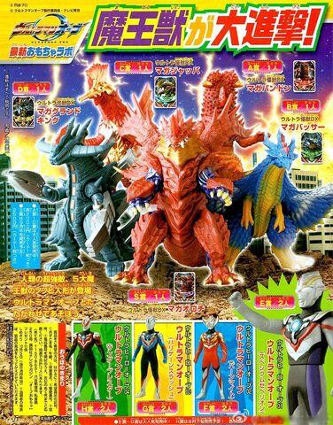 File:Maga-Orochi comparison.jpg