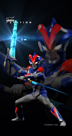 File:Victory Knight pic I.png