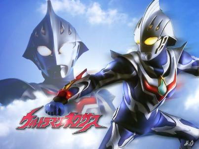 File:Ultraman Nexus 1fbjkds.jpg