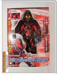 File:SPDS Ultraman Belial.JPG
