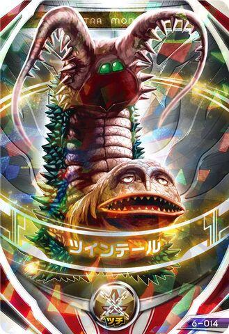 File:Twin Tail Kaiju Card.jpg