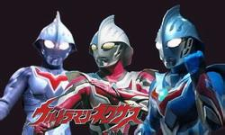 File:Ultraman nexus 2351.jpeg