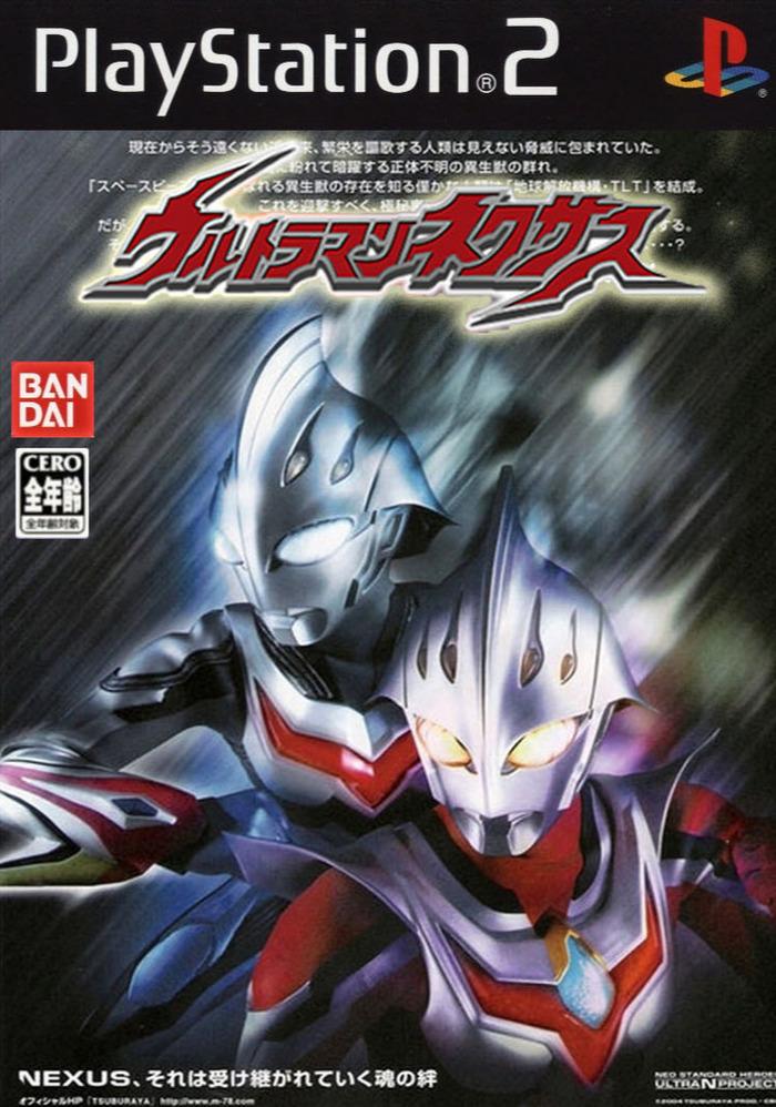 File:280px-Ultraman Nexus for Playstation 2.jpg
