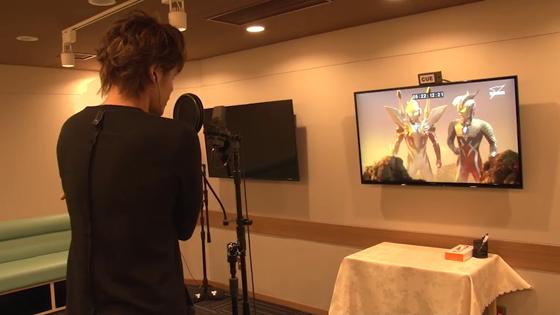 File:Miyano voicing Zero in X.jpg