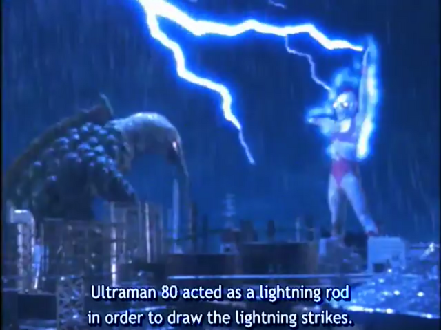 File:Ultra thunder.png