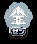 Ico zen