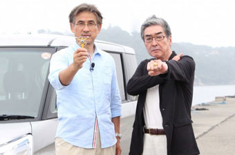 File:Saburo and Ryu.jpg