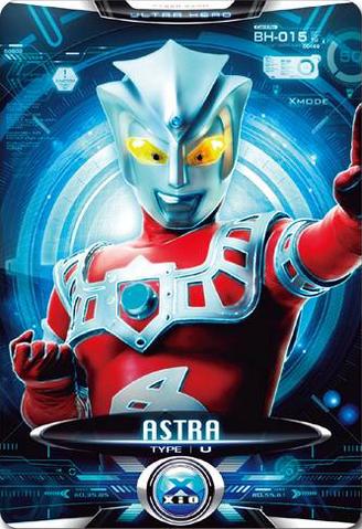 File:Ultraman X Ultraman Astra Card.png