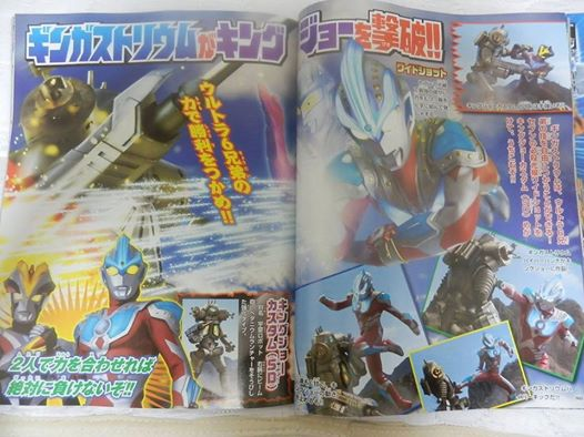 File:Ginga S Moves2.jpg