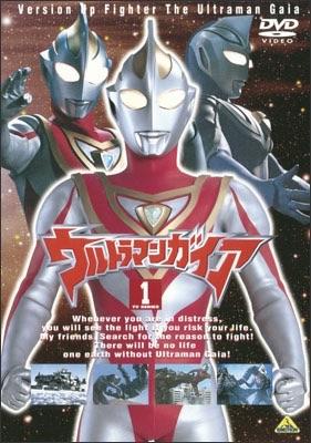 File:Ultraman Gaia VCD Cover.jpg