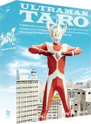 Taro Complete DVD-Box