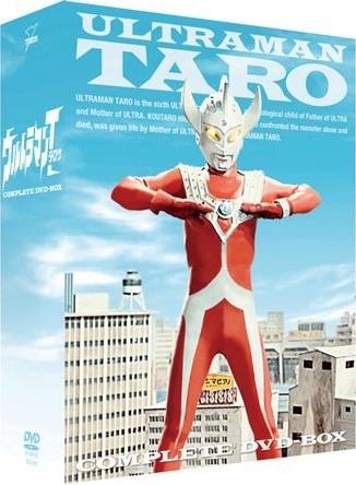 File:Taro Complete DVD-Box.jpg