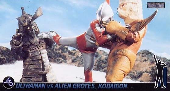 File:Ultraman Jack vs Alien Grotes Kodaigon.jpg