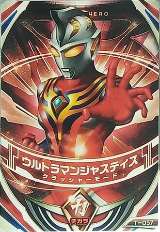 File:Ultraman Justice Crusher Moad Ultra Fusion Card.jpg