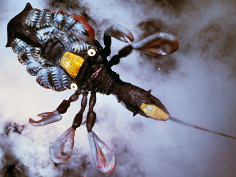 File:Alien Cool.jpg