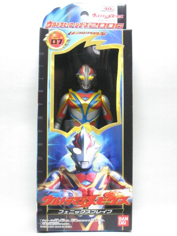 File:UHS2006-Ultraman-Mebius-Phoenix-Brave-packaging.jpg