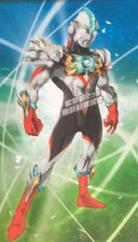 File:Orb Trinity Fusion.jpeg
