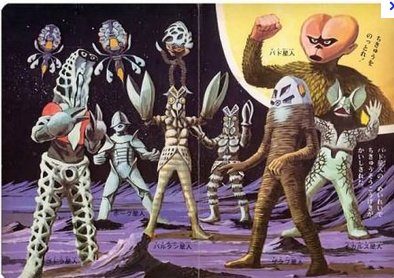 File:Ultra aliens.PNG