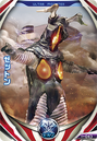 Zetton Fusion Card