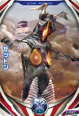 File:Zetton Fusion Card.png