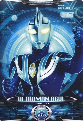 File:Ultraman X Ultraman Agul Card.PNG