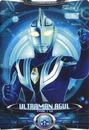 Ultraman X Ultraman Agul Card