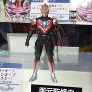 Thunder Breaster Figure