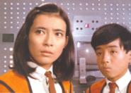 Akiko Fuji and Hoshino