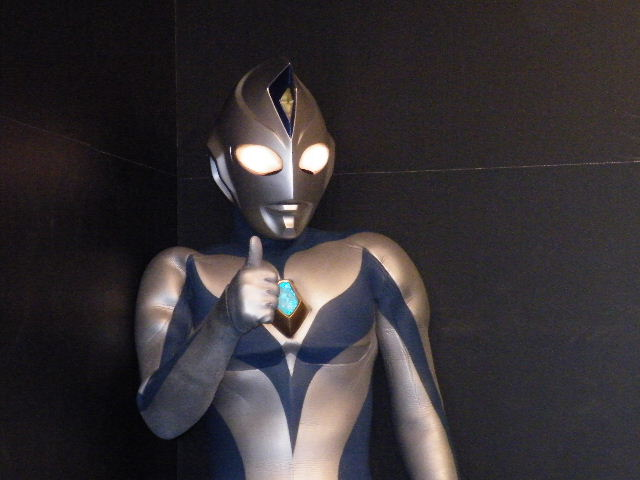 File:Ultraman dyna miracle type thumbs up.jpg