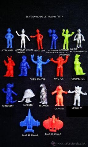 File:Personajes ultraman.jpg