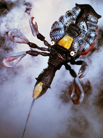 File:Alien Cool.png