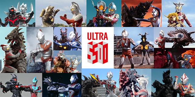 File:Ultra 50 collage.png