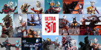 Ultraman Series 50th Year Anniversary Broadcast