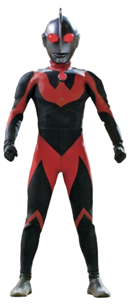 Ultraman Dark full