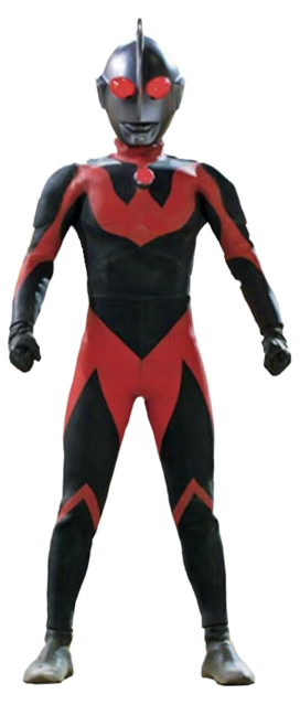File:Ultraman Dark full.png