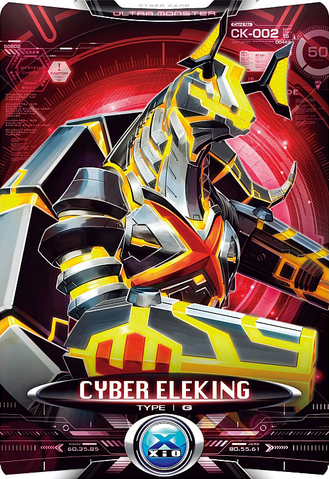 File:Ultraman X Cyber Eleking Card Alternate Cover 2.PNG