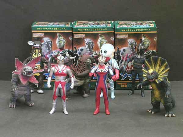 File:Ultraman-Sofubi-Dou-part-4.jpg