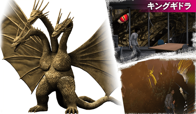 File:Ghidorah in new game.png