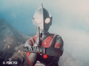 File:Ultraman Jack 15.jpg