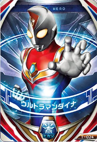 File:Ultraman Orb Ultraman Dyna Fusion Card.png