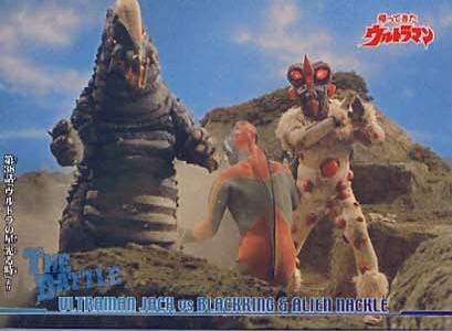 File:Ultraman Jack vs Blacking & Alien Nackle.jpg