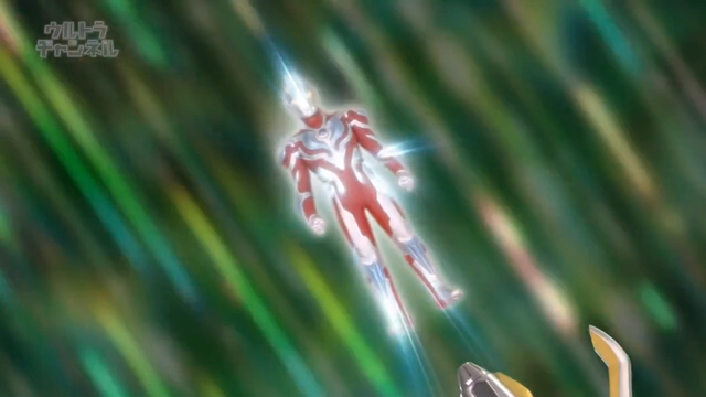 File:Ginga Spark Ultraman Ginga Spark Doll.png