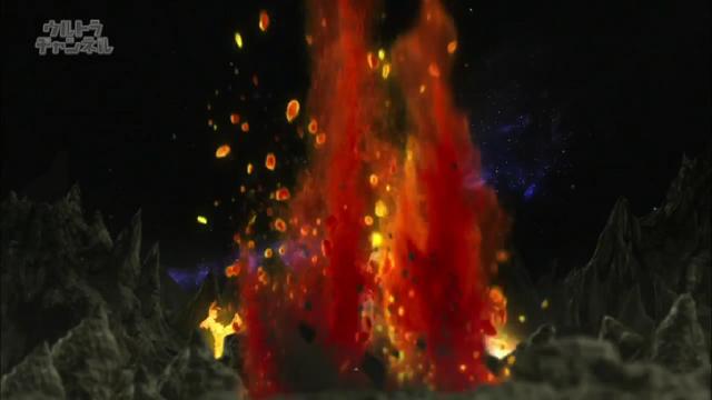 File:V-Killer Flame Road.PNG
